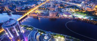 Екатеринбург достопримечательности
