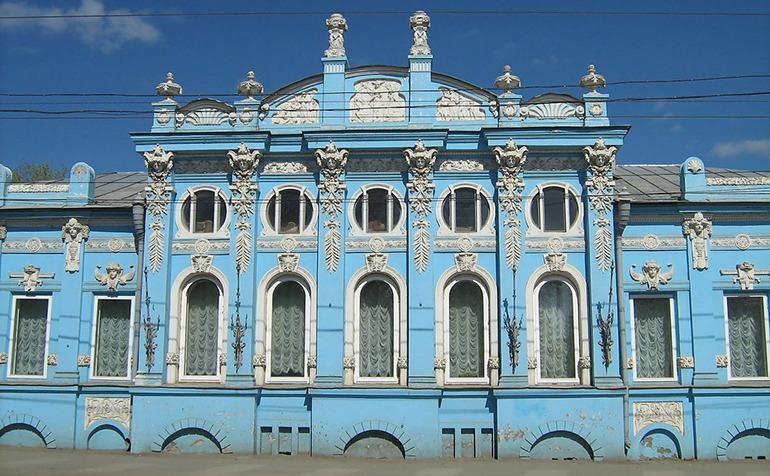 Дом Грибушина Пермь