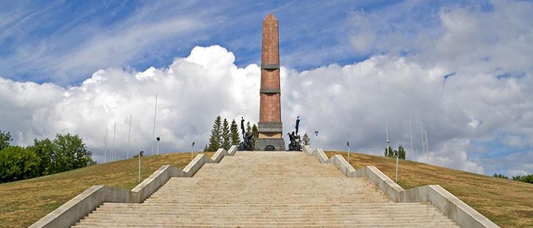 Монумент Дружбы Уфа