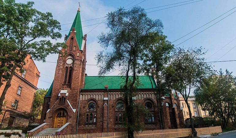 Лютеранская церковь Святого Павла Владивосток