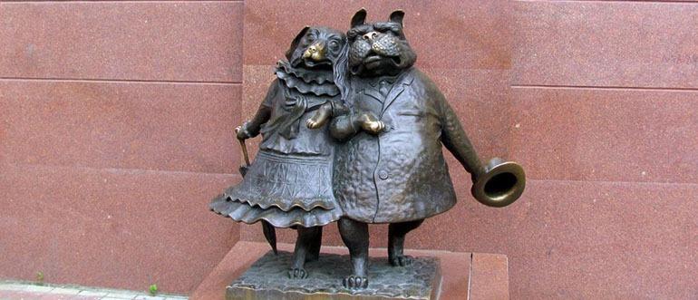 Памятник «Собачкина столица» Краснодар