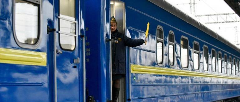 Бывают ли поезда или вагоны для курящих?
