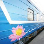 Фирменный поезд «Лотос»