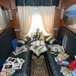 Вагон повышенной комфортности поезда «Янтарь»