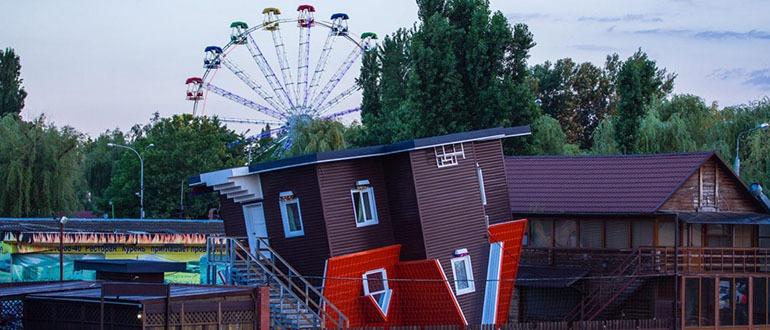 Парк «Солнечный остров» Краснодар