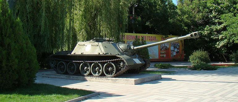 Музей военной техники «Оружие Победы» Краснодар