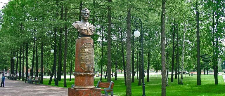 Карлутская площадь Ижевск
