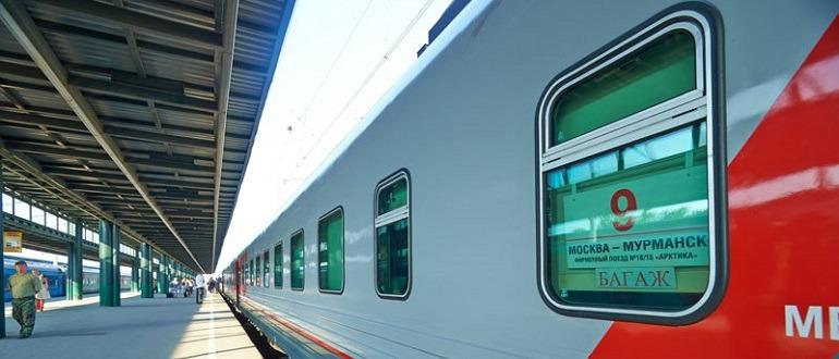 Фирменный поезд «Арктика»