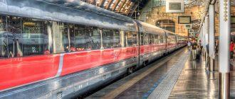 Как быстро купить билеты на поезд? Преимущества zhd-online.ru