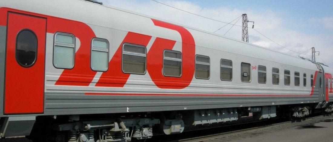 Правила обмена и возврата бумажных и электронных билетов на поезд