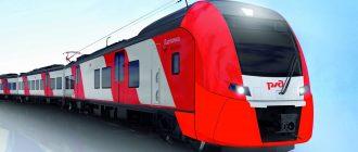 Какие изменения ждут пассажиров РЖД с 1 августа 2018 года?