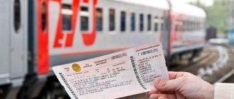 Какое время указывается на ж/д билетах: международные и внутренние рейсы