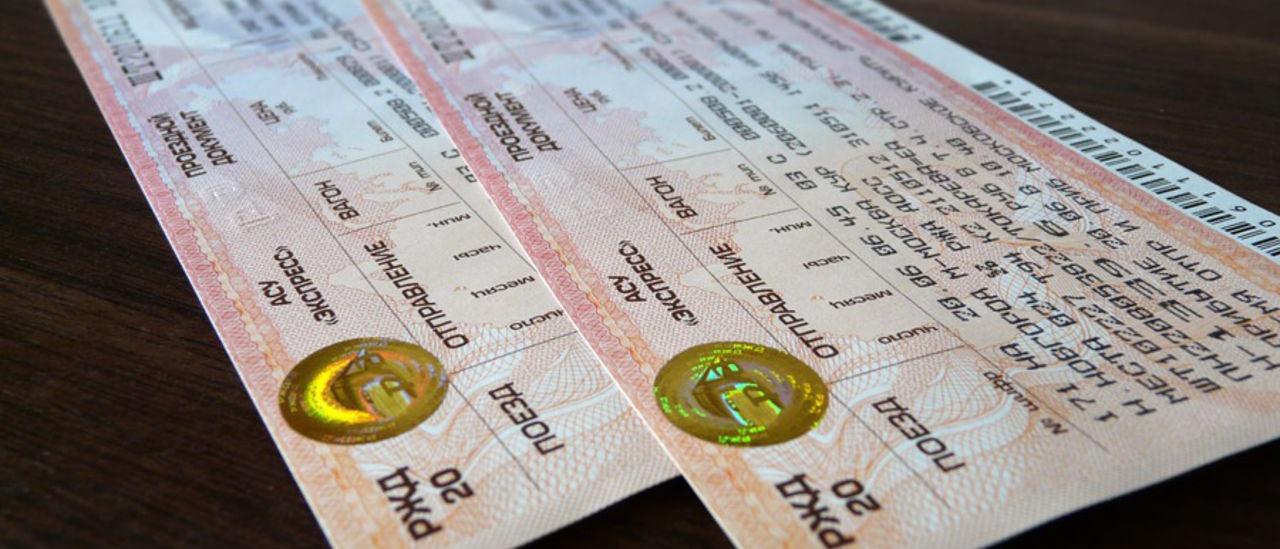 Купить билет на поезд без паспорта. По каким документам можно купить ж/д билет?