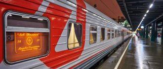 Поезд «Лев толстой»: фото