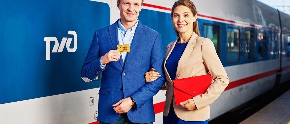 Порядок оформления электронного билета на бланке РЖД
