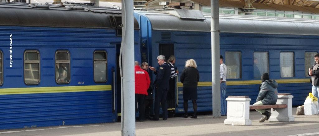 Что делать, если вы обнаружили ошибку в билете на поезд. Как исправить ошибки в ж/д билетах или обменять неверный билет?