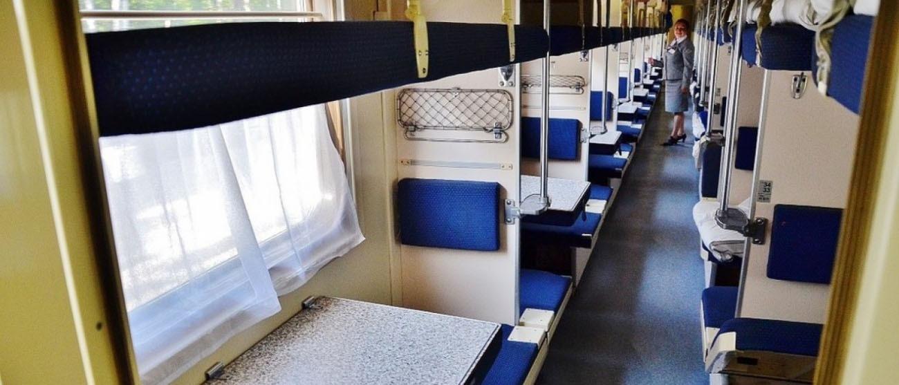 Особенности и размеры плацкартных вагонов