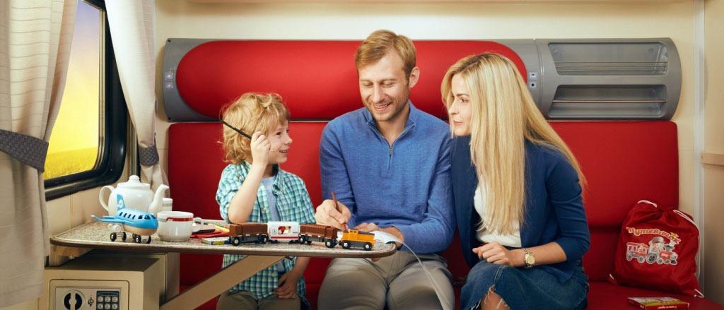 Правила для проезда родителей с детьми: на что нужно обратить внимание? Узнайте на zhd-online.ru