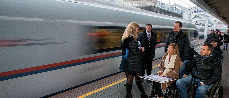 Правила проезда инвалидов на РЖД: документы для покупки билета, перевозка в специализированных вагонах, помощь на вокзалах, покупка ж/д билета через интернет