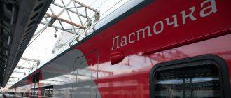 РЖД сократят время следования «Ласточки» из Санкт-Петербурга в Псков на 30 минут