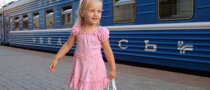 РЖД увеличил число поездов с услугой по перевозке детей без сопровождения взрослых
