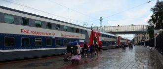 «Северная Пальмира» поезд двухэтажный