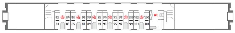 Схема штабного вагона 2 этаж