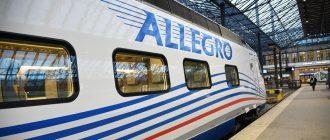 В октябре скоростной поезд «Аллегро» будет ходить по новому расписанию