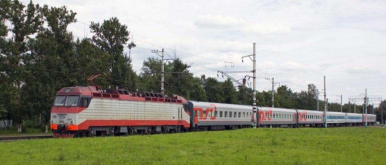 Фирменный поезд «Воронеж»